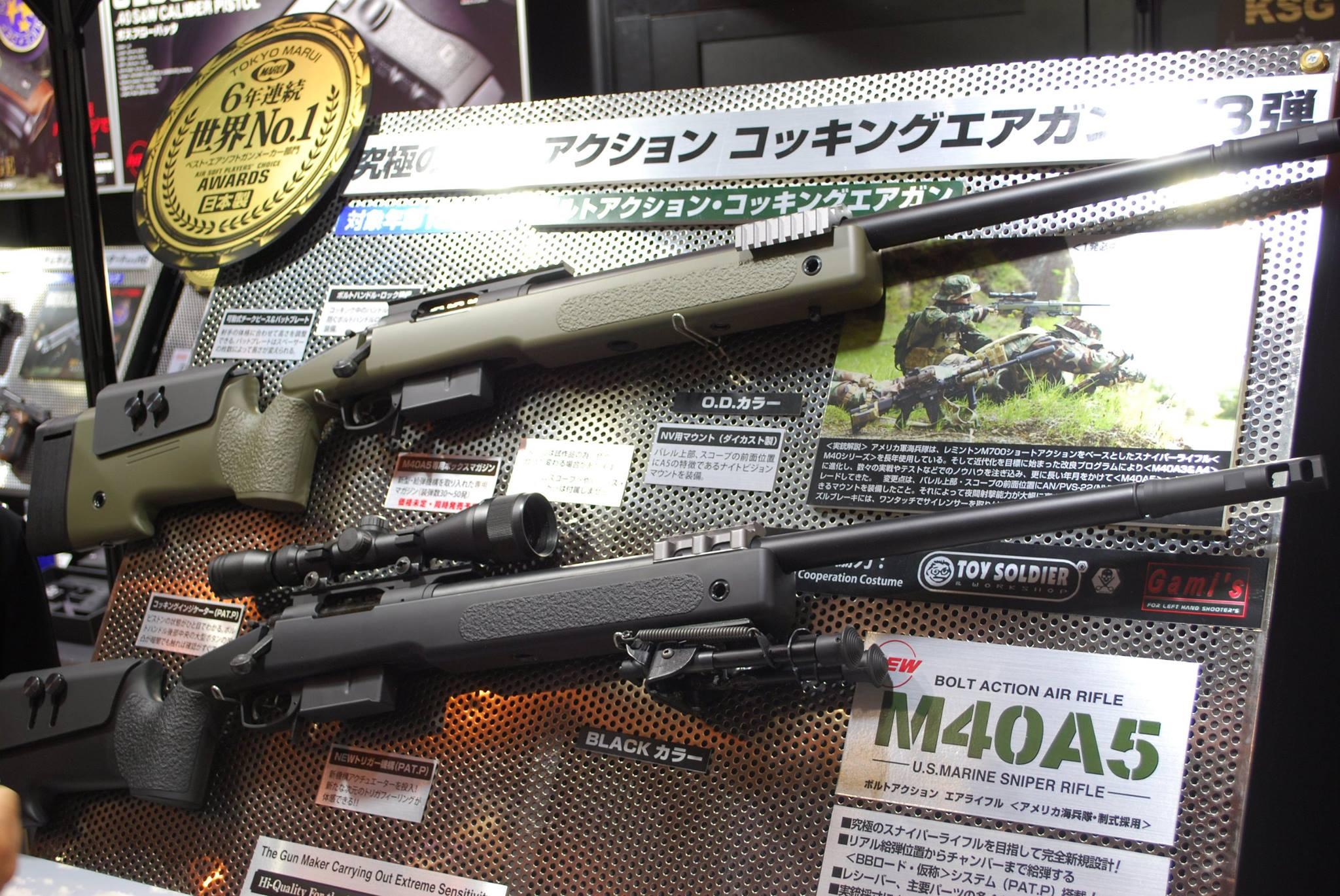 m40a5-4.jpg